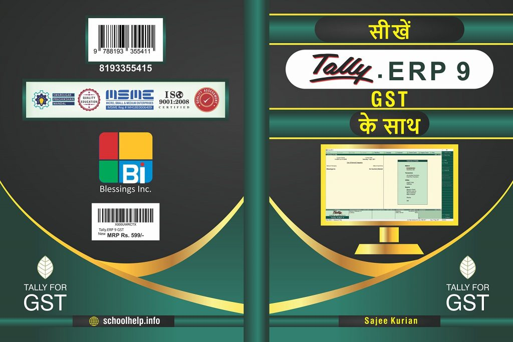 Tally ERP 9 with GST in Hindi