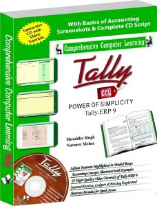 Tally.ERP 9 - Power of Simplicity