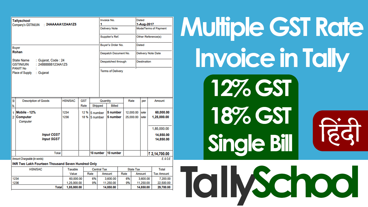 Multiple Tax Invoice in Tally under GST