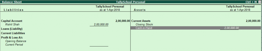 Opening Balance Sheet in Tally