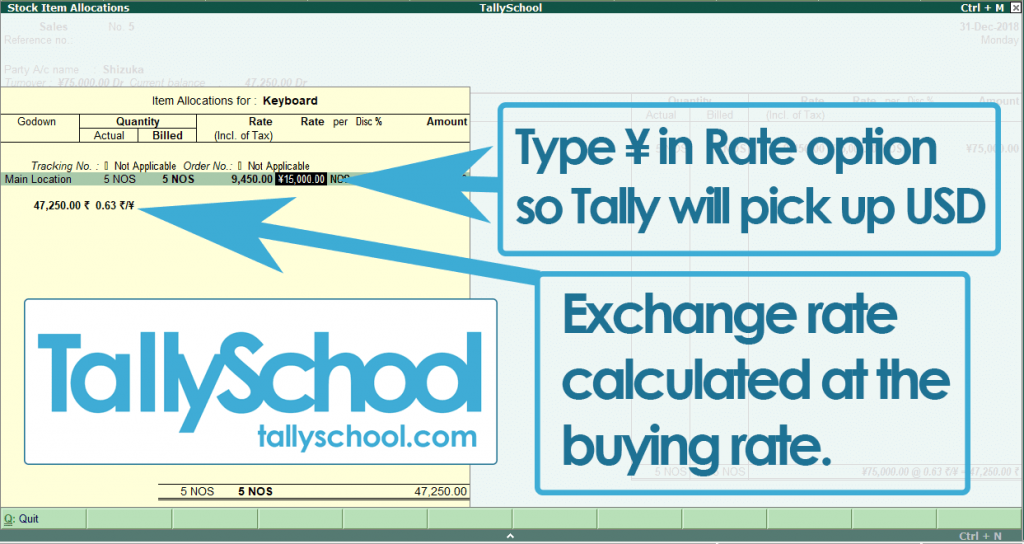 Entering JPY - ¥ currency in sales entry in tally