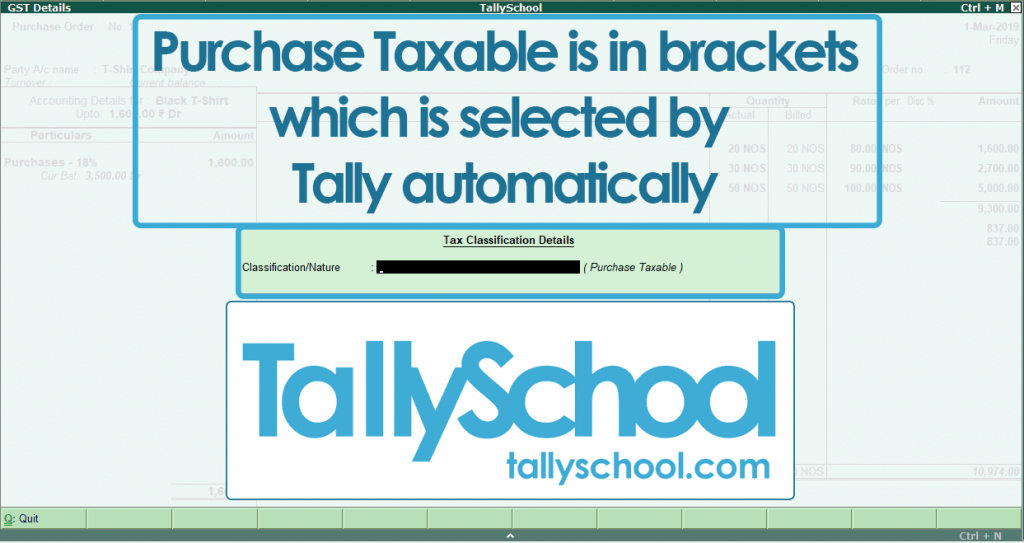 GST Tax Classification Details in Order in Tally ERP 9