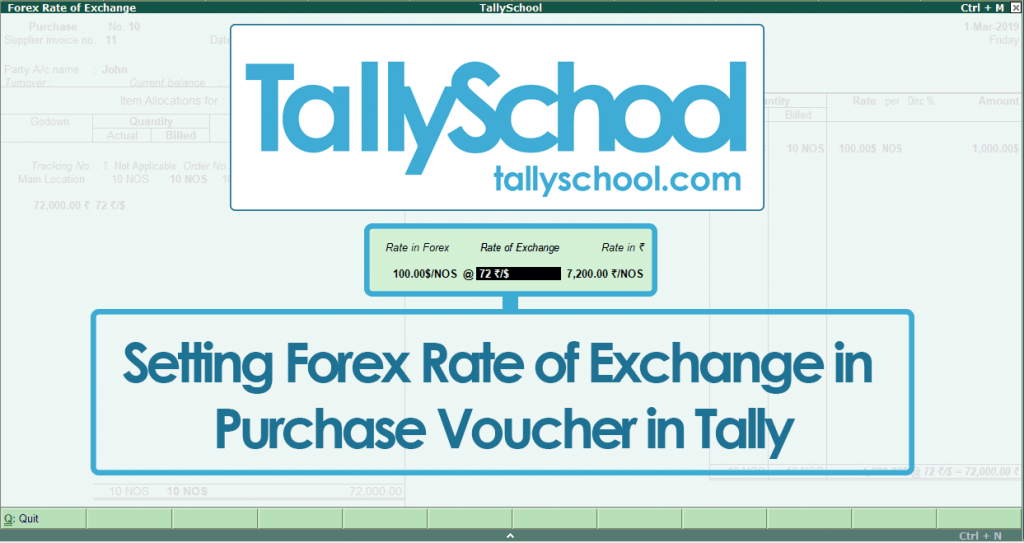 Setting Forex Rate of Exchange in Purchase Voucher in Tally ERP 9