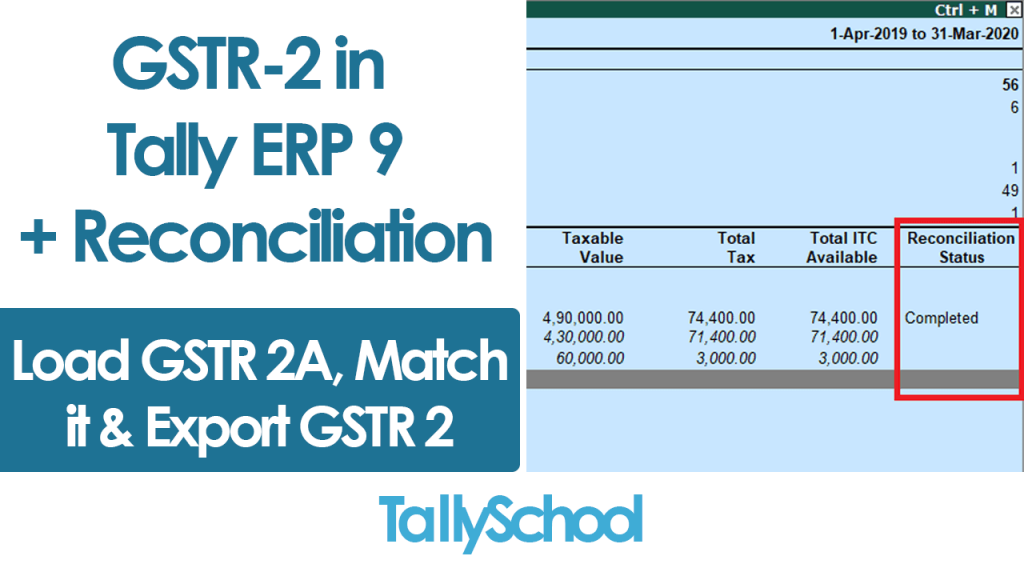 Gstr 2 In Tally Erp 9 Gstr 2a Reconciliation In Tally